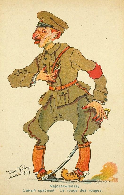 Белогвардейская открытка, открытка мальчику открытка