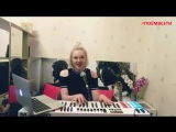 Олег Майами - Ты ветер, я вода (cover by Julie Somova),красивая милая девушка классно спела кавер,поёмвсети,красивый голос