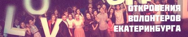 Кастинг в Екатеринбурге на шоу «ТАНЦЫ» на ТНТ: жюри стали жестче!