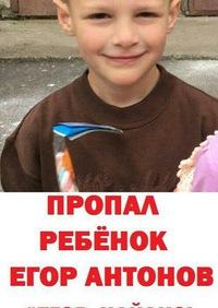 Вова Багетов