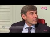 Сергей Галицкий, Магнит, розничная торговля - МБА, MBA, образование