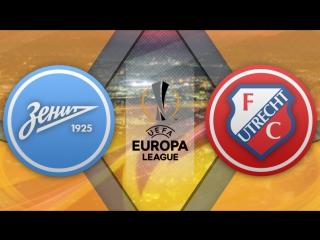 Зенит 2:0 Утрехт | Лига Европы УЕФА 2017/18 | Раунд Плей офф | 2-й матч | Обзор матча