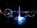 сочи парк аква лазерное шоу Феникс