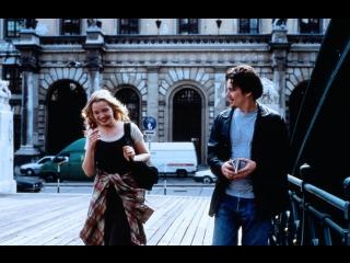 Перед рассветом (1995, США, Австрия, Швейцария)
