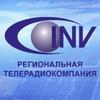 СИНВ региональная телерадиокомпания