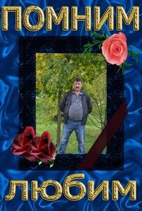 Леонид Адамчук