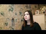 Мия - Разве ты любил (cover)