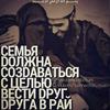 Ummu-Muatasim Gamzatova