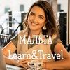 Английский язык на Мальте c Learn & Travel