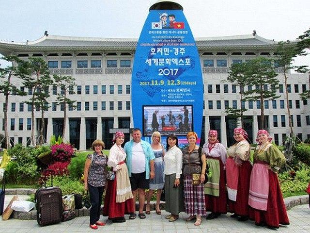 Делегация Иркутской области в Корее
