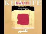 Marcel Khalife Taqasim Arab Music and North African Music