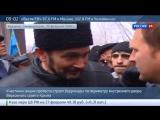 Столкновения с крымскими татарами у ВС Крыма 26 февраля 2014. В ночь на 27-е :