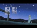[AnimeOpend] Natsume Yuujinchou Roku (TV-6) 6 ED | Ending [Тетрадь дружбы Нацумэ 6 Эндинг] (720p HD)