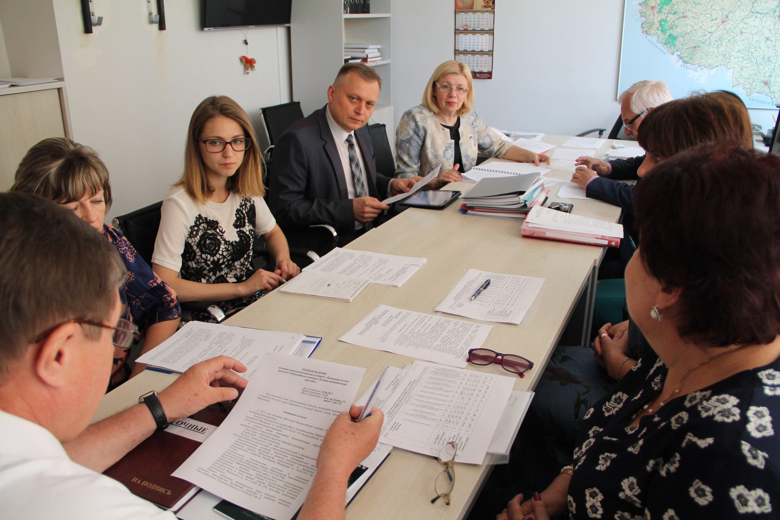 Узловая примет участие в федеральном конкурсе на лучшую муниципальную практику