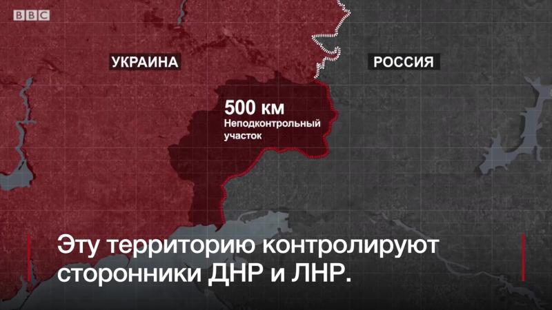 Стена на границе России и Украины