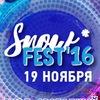 «SnowFest» 2016