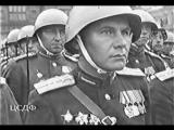 Парад Победы. Москва. 9 мая 1945 год (оригинал)