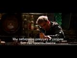 Бесславные Ублюдки | Inglourious Basterds (2009) Неудачные Переговоры Альдо и Вильгельма