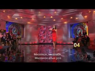 Ани Лорак - Миллион алых роз. (ДОстояние РЕспублики 19.04.2013) (1).mp4