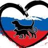 Всероссийский митинг против живодеров (Выборг)
