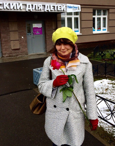 Милка Рустамановна