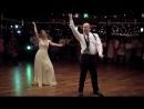 Эпичный танец невесты с отцом