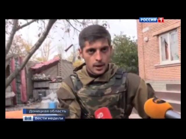 Гиви. Остатки украинских силовиков зажаты на вышке.