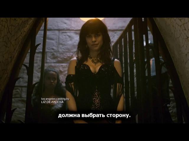 Изумрудный Город (1 сезон 6 серия - Прекрасное Зло) Промо русские субтитры