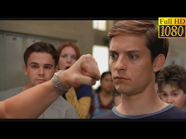 Пітер Паркер проти Флеша Томсона. Людина - Павук (2002) (Full HD)