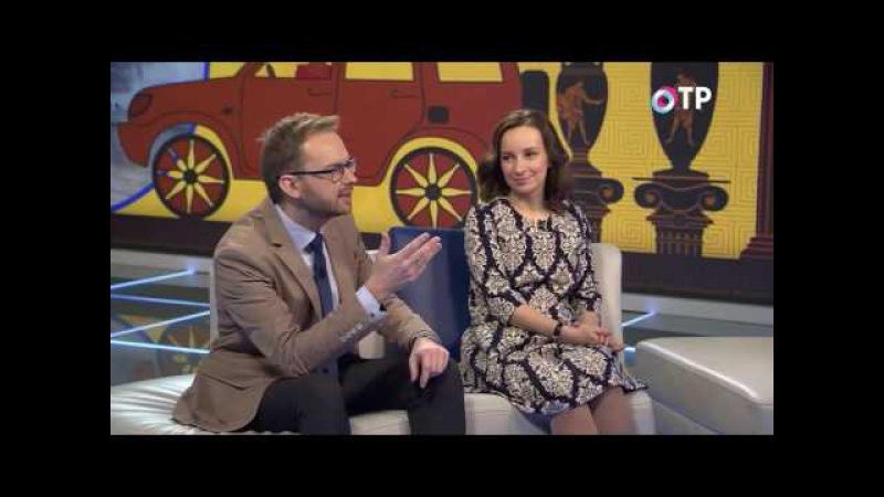 Димитрис Георгиадис в передаче «Календарь» на ОТР » Freewka.com - Смотреть онлайн в хорощем качестве