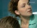 Общая терапия 2 сезон 1 серия
