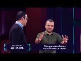 Импровизация «Детектив» с Гариком Мартиросяном. 2 сезон, 23 серия (35)