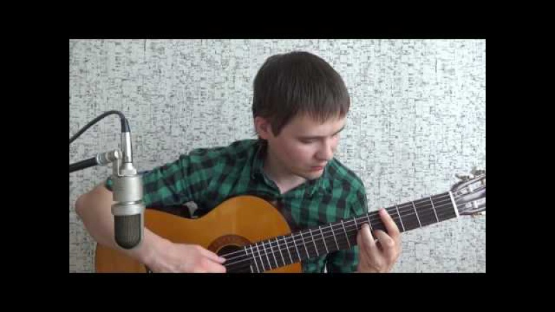 Млечный путь (А. Рыбников) переложение для гитары