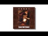 Весь Альбом Группа Набат   Озари Мое Сердце 1996 год