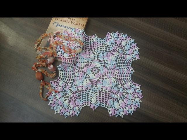 Вязание ажурной квадратной салфетки крючком