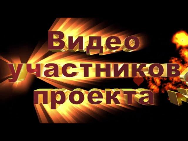 BIG BEHOOF ПРИГЛАШЕНИЕ В БИЗНЕС Альбина Ахметова