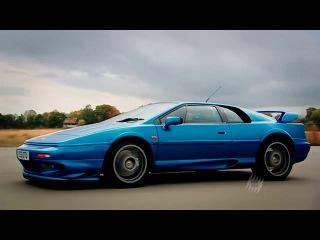 Top Gear сбалансированный Lotus Esprit