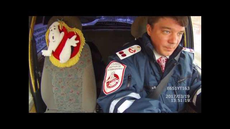 Звонок дежурному Службы Охотников за Привидениями по городу Самара