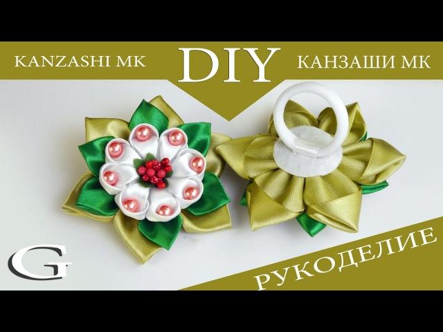 Жемчужина Канзаши.Новая резиночка для волос. МК / Pearl Kanzashi. New rubber band for hair