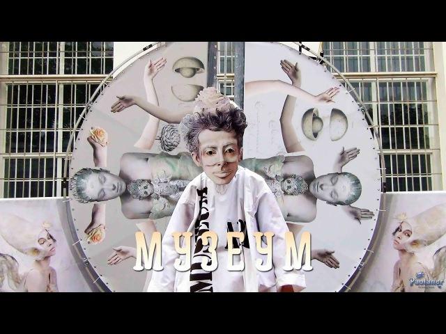 Театр Странствующие куклы господина Пэжо Музеум 2017
