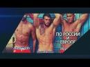 Промо сайта ГейТурист- гей путеводитель по России и Европе(Gay-tourist.com)