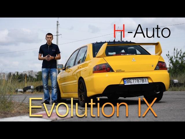 Mitsubishi EVO IX (400 л.с.) - Такие уже не делают!