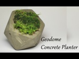 Как сделать бетонный геометрический горшок. How to make a Concrete Geometric Moss Planter