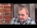 Владимир Шемшук Битва за Землю Запретная история Руси