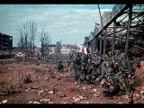 По обе стороны победы 1941 - 1945 (Фильм Второй)