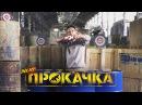 НЁРФ Прокачка Мастер Бластеров «МОДУЛУС»