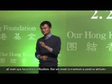 Jack Ma Speech Backs Young Hong Kong Entrepreneurs (English Subtitles)