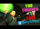 Garry`s mod - режим You Touched it Last - фан с друзьями №1