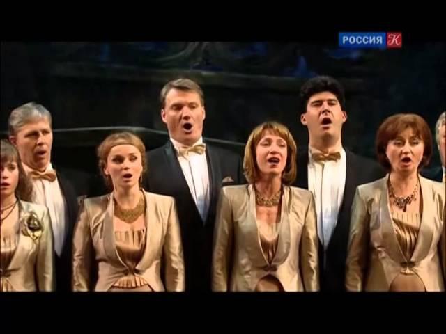 Гала-концерт в честь Елены Образцовой (2013)