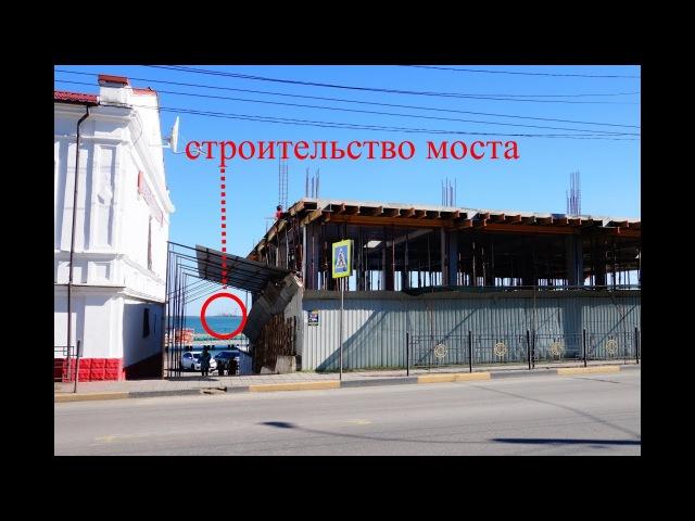 В Керчи закрывают Керченский мост